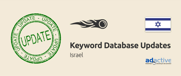 SEMrush: Keyword Database Updates: Israel image 1