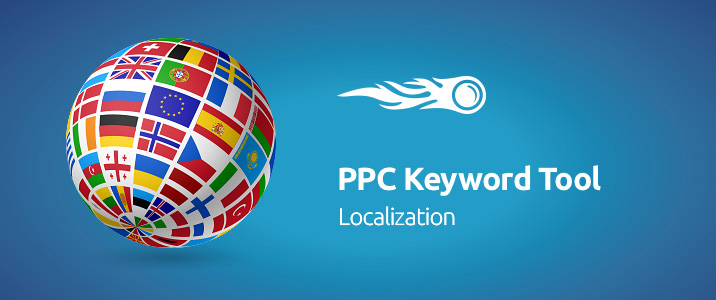 SEMrush: PPC Keyword Tool: Now Fluent in 7 Languages! image 1