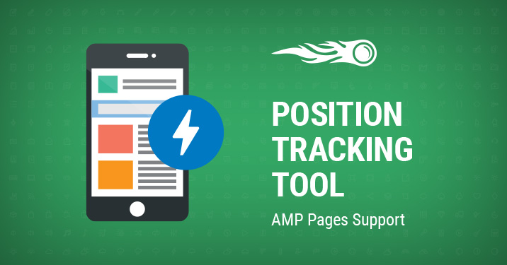 Position Tracking tool AMP support banner